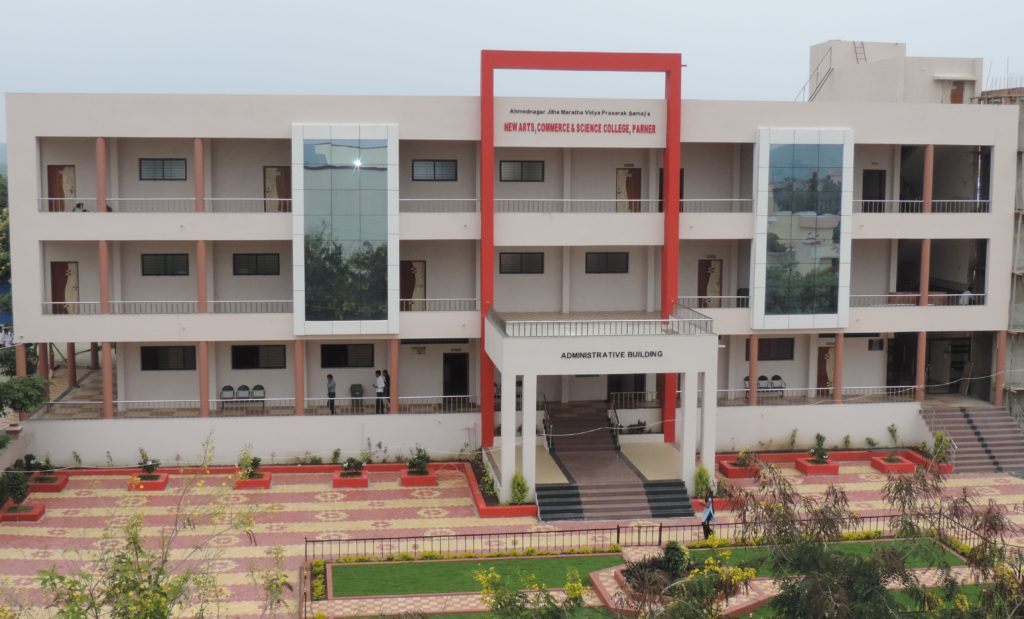 New Arts, Commerce & Science College, Parner
