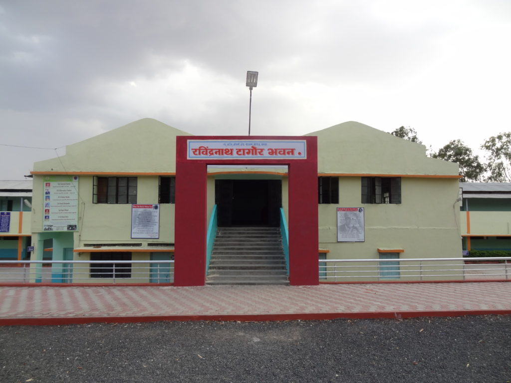Arts Faculty Building