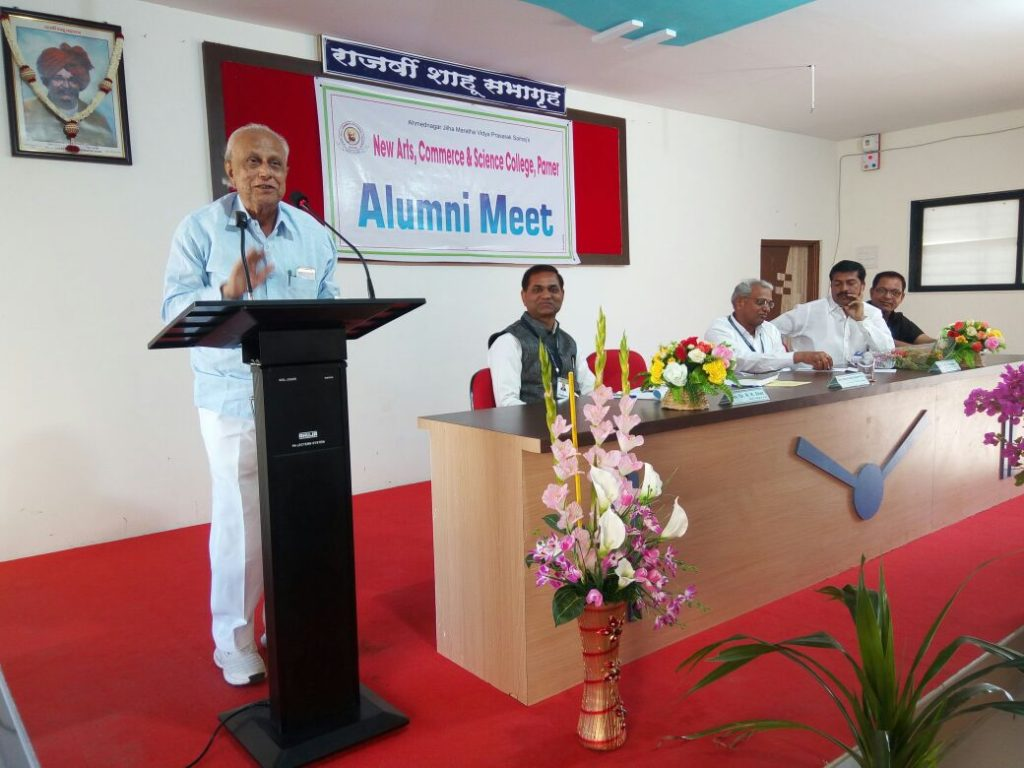 Alumni association Meet 2016