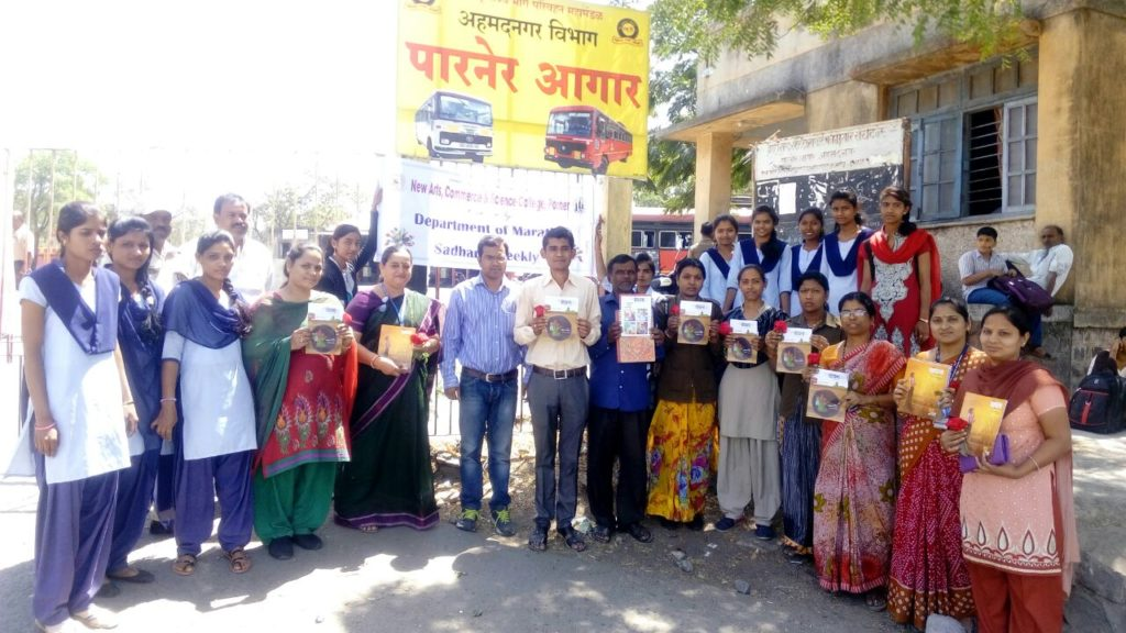 Distribution of Sadhana Weekly to MSRTC staff-SWBoard